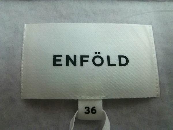 エンフォルドコート 4