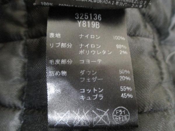サンローランパリ ブルゾン 44 メンズ 美品 黒 冬物/2013 4