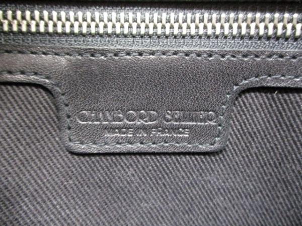 シャンボールセリエ ビジネスバッグ 黒 レザー CHAMBORD SELLIER 6