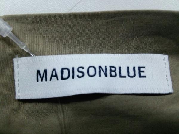マディソンブルースカート 3