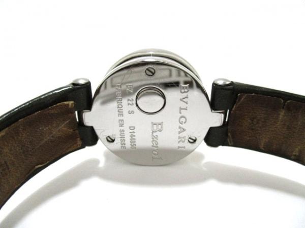 ブルガリ腕時計 3