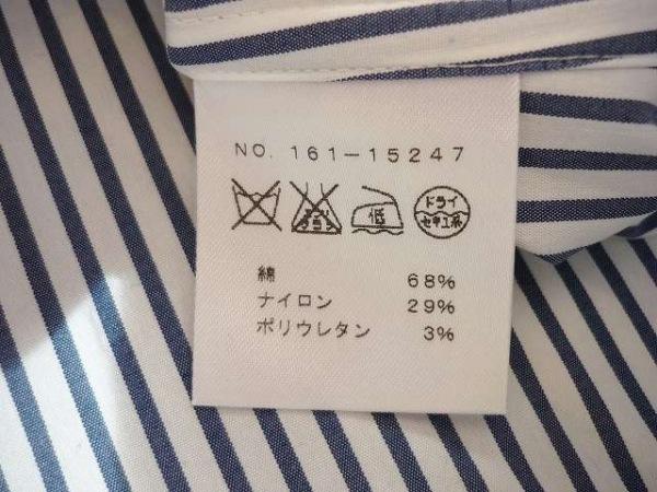 エムフィル チュニック 38 レディース 美品 白×ネイビー M・Fil 4
