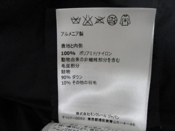 モンクレール ダウンジャケット 4 レディース 美品 黒 MONCLER 4