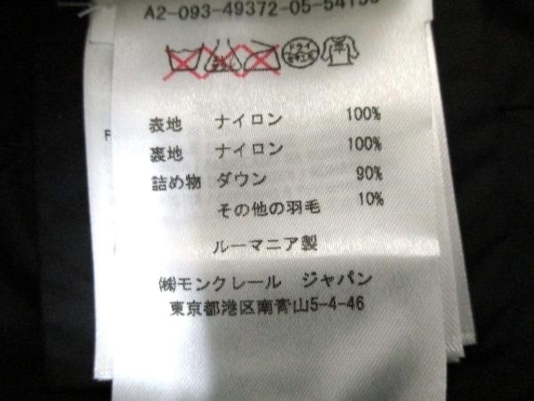 モンクレール ダウンコート 00 レディース CHARPAL 黒 冬物 4
