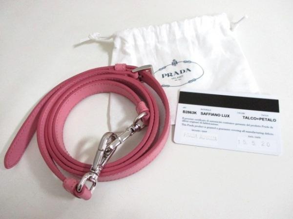 プラダ ハンドバッグ - B2863K 白×ピンク バイカラー PRADA 9