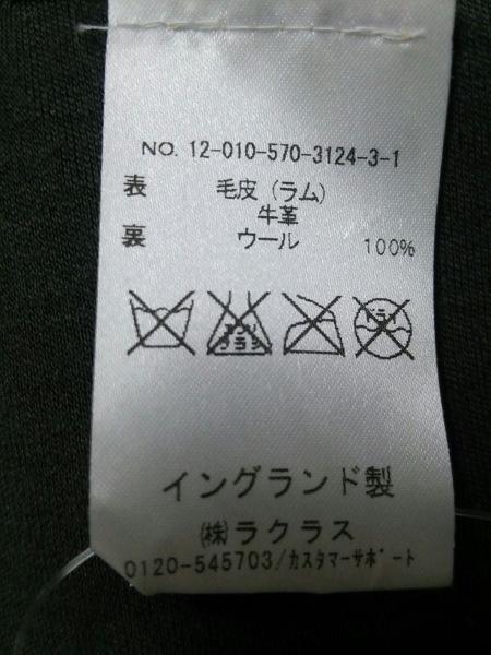 カールドノヒュー ベスト レディース 美品 ピンクベージュ 4