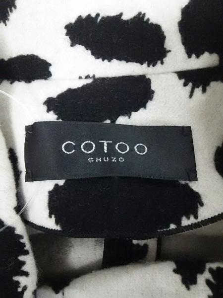 コトゥー ポンチョ 38 レディース 美品 アイボリー×黒 COTOO 3