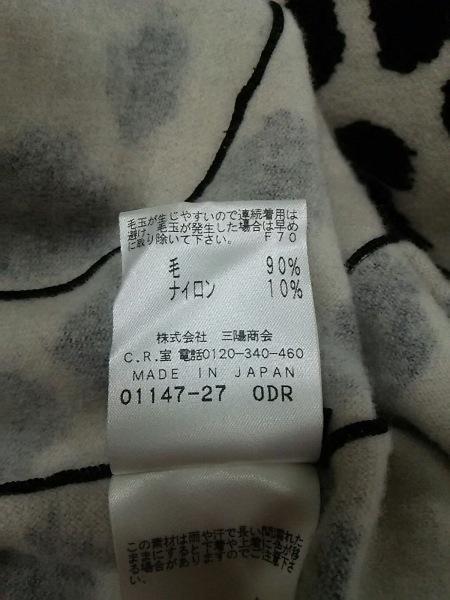 コトゥー ポンチョ 38 レディース 美品 アイボリー×黒 COTOO 4