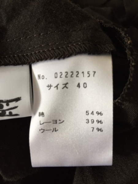 ジウ/センソユニコ ベスト サイズ40【M】 レディース 美品 慈雨 5