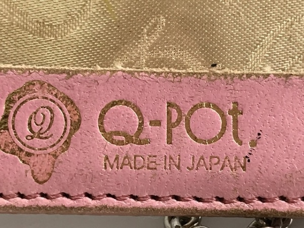 キューポット パスケース ピンク×アイボリー チョコレート柄 3