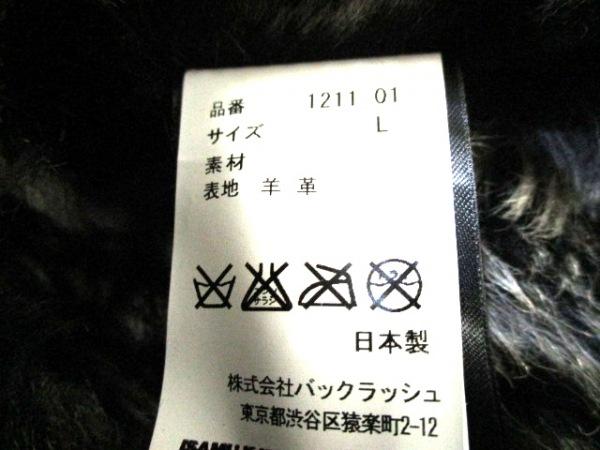 イサムカタヤマ バックラッシュ ブルゾン サイズ3/L メンズ 美品 4