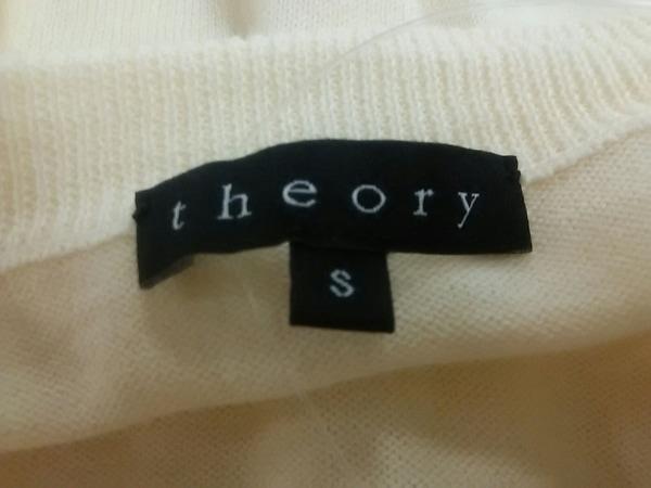 セオリー セーター レディース アイボリー theory 3