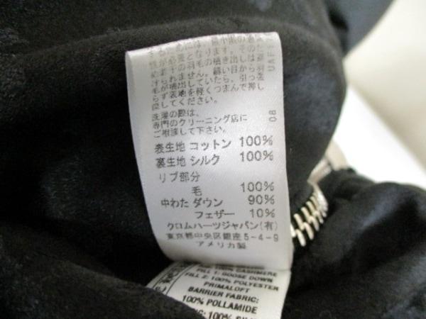 クロムハーツ ダウンジャケット サイズL メンズ 黒 4