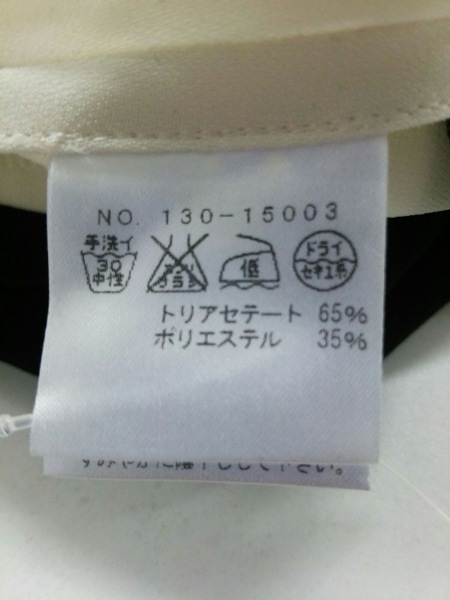 M・Fil(エムフィル) 七分袖カットソー サイズ38 M レディース美品 5
