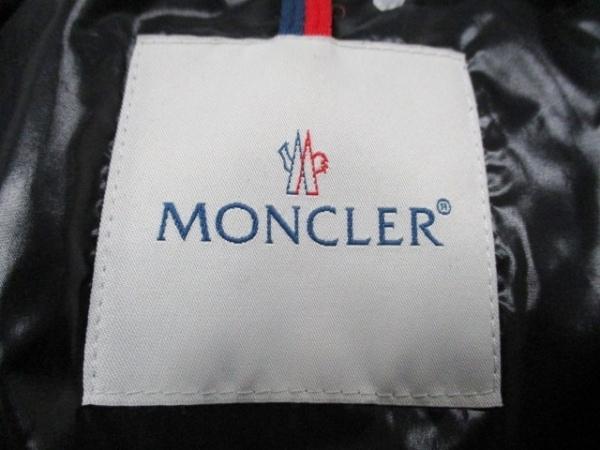 モンクレール ダウンジャケット サイズ0 XS メンズ HIMARAYA 黒 3