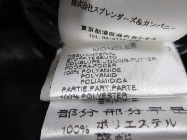 モンクレール ダウンジャケット サイズ0 XS メンズ HIMARAYA 黒 4