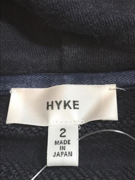 HYKE(ハイク) パーカー サイズ2 M メンズ ネイビー ジップアップ 3
