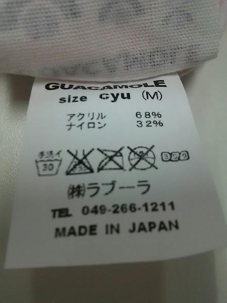GUACAMOLE(ガカモレ) ビキニ サイズ上L 下M レディース新品同様 4