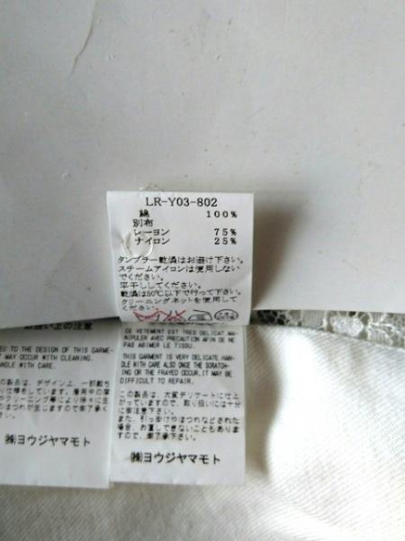 LIMI feu(リミフゥ) ベスト サイズS レディース 白 ロング丈/レース 4