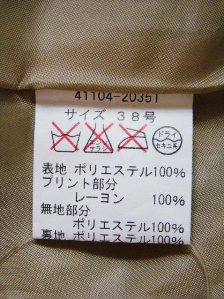 ステファン スカート サイズ38 M レディース美品  ベージュ×黒 4