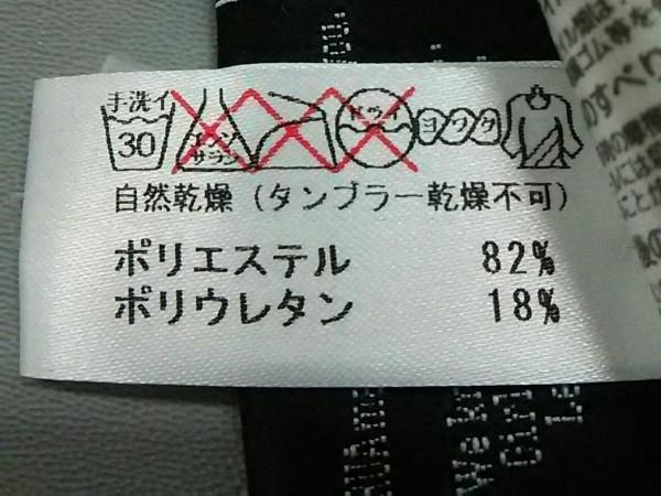 MURUA(ムルーア) ビキニ サイズ9M レディース新品同様  白×黒 5