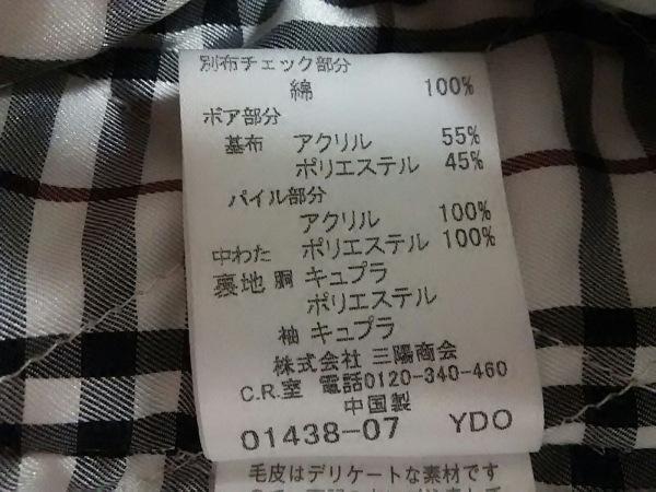 バーバリーブラックレーベル コート サイズM メンズ美品  黒 冬物 5