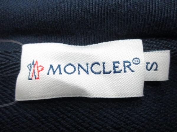 モンクレール パーカー サイズS メンズ マグリアカーディガン 3