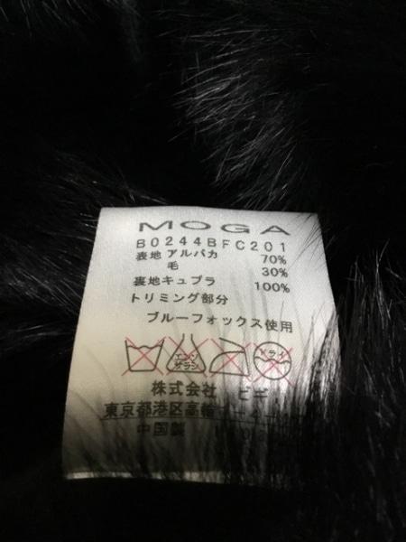 MOGA(モガ) コート サイズ1 S レディース新品同様  黒 4