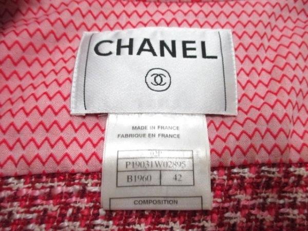 シャネル ジャケット サイズ42 L レディース美品  レッド×白 3
