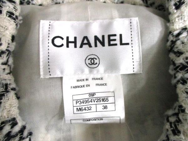 CHANEL(シャネル) ブルゾン サイズ38 M レディース美品 3