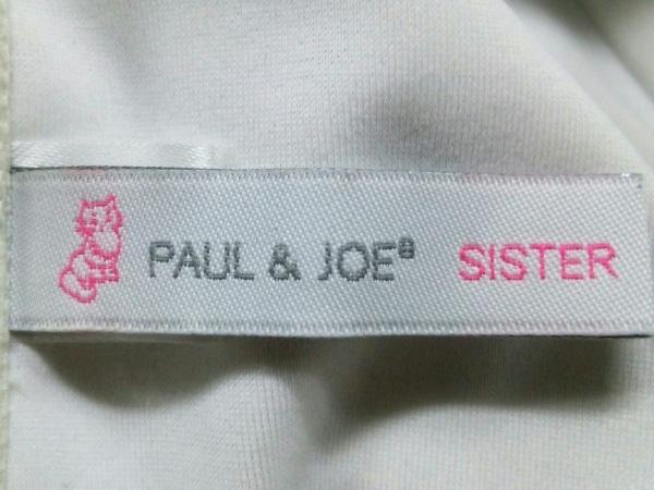 ポール&ジョー ビキニ サイズ7S レディース美品  アイボリー×黒 3