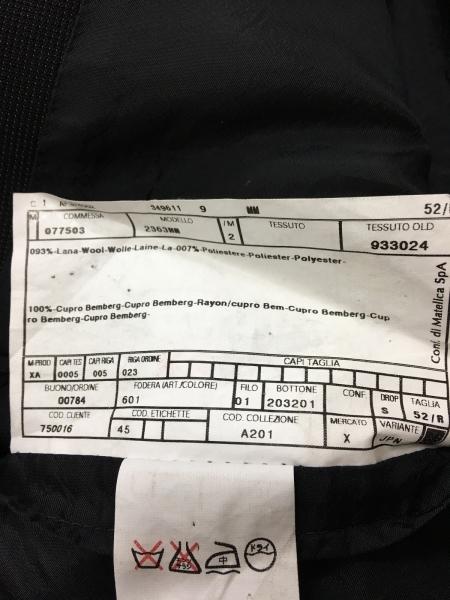アルマーニコレッツォーニ シングルスーツ サイズ52 L メンズ 4