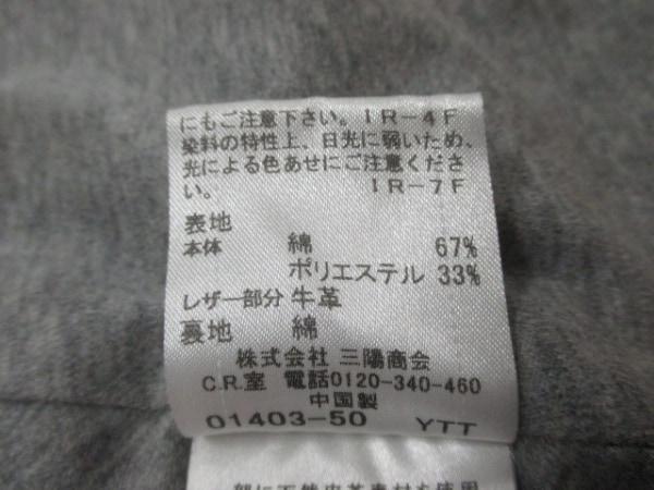 バーバリーブルーレーベル ポンチョ サイズ38 M レディース美品 4