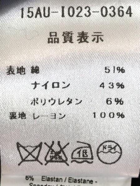 ヌメロ ヴェントゥーノ シングルスーツ メンズ ダークネイビー 4