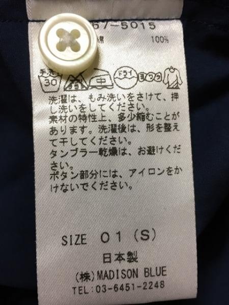 マディソンブルー 七分袖シャツブラウス サイズ01(S) レディース 4