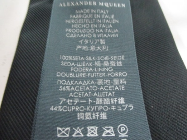 アレキサンダーマックイーン ネクタイ メンズ美品  黒×ベージュ 4
