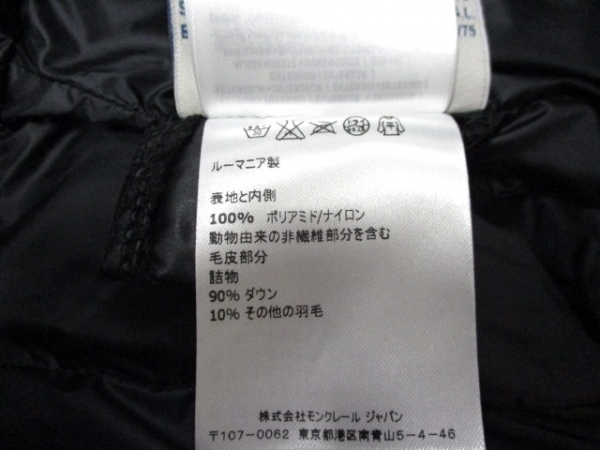 モンクレール ダウンコート サイズ1 S レディース美品  エルミンヌ 4