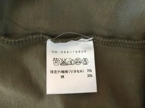 エムフィル 半袖Tシャツ サイズ38 M レディース美品  ダークグリーン 4