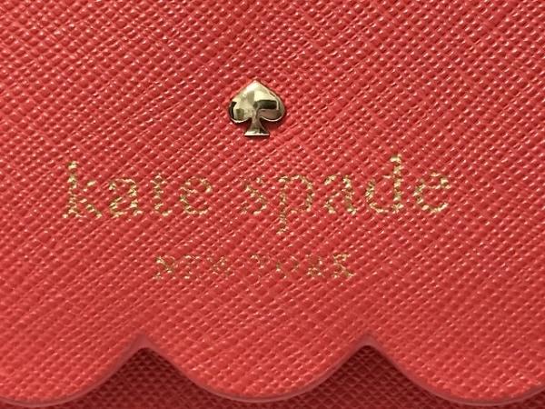 ケイトスペード パスケース PWRU4270 レッド×ピンク レザー 4