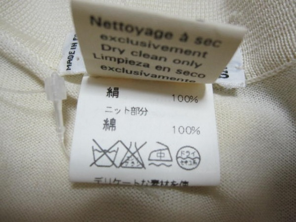 HERMES(エルメス) 長袖ポロシャツ サイズ42 L レディース 4