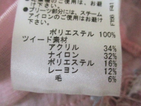 ノコオーノ 半袖カットソー レディース美品  ピンク×グレー×白 4