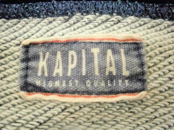 KAPITAL(キャピタル) トレーナー サイズXS(0) レディース 3
