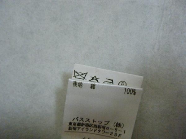 ヴィクター&ロルフ トレーナー サイズ46 XL メンズ 黒 MONSIEUR 4