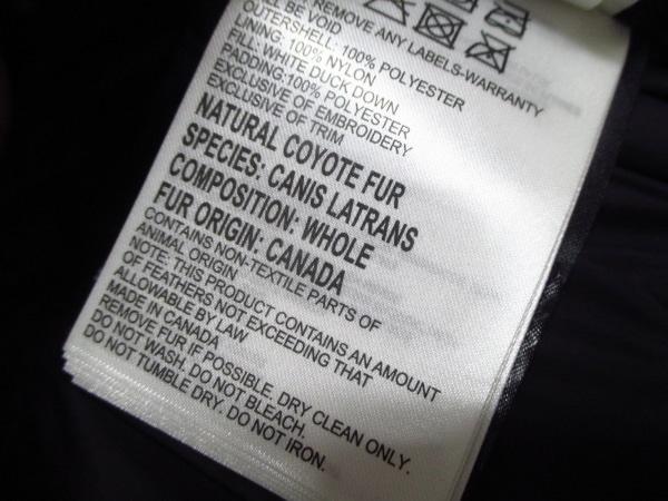 カナダグース ダウンジャケット サイズM/M M メンズ美品  3481JMB 4