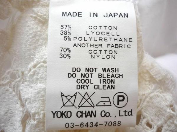 ヨーコ チャン 半袖カットソー サイズ38 M レディース美品 4