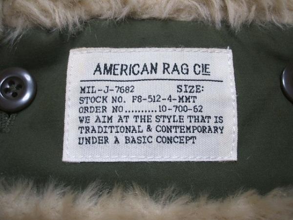 アメリカンラグシー コート サイズ0 XS レディース カーキ 3