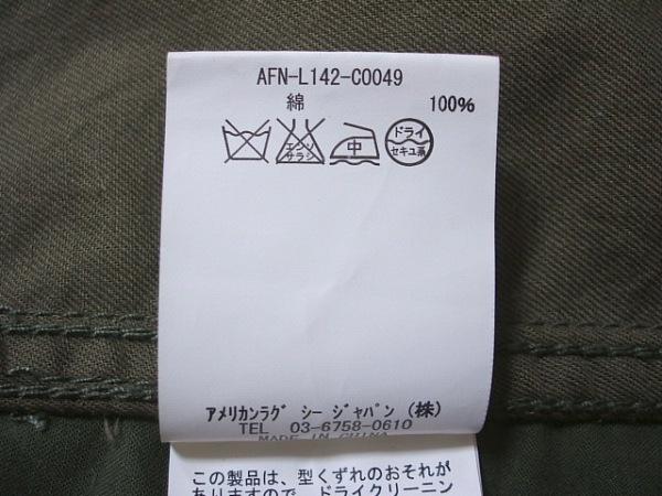 アメリカンラグシー コート サイズ0 XS レディース カーキ 4