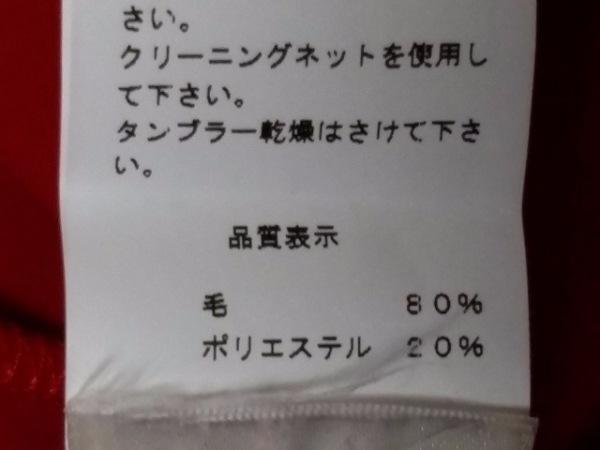 DKNY(ダナキャラン) ドレス レディース新品同様  レッド フリル 4