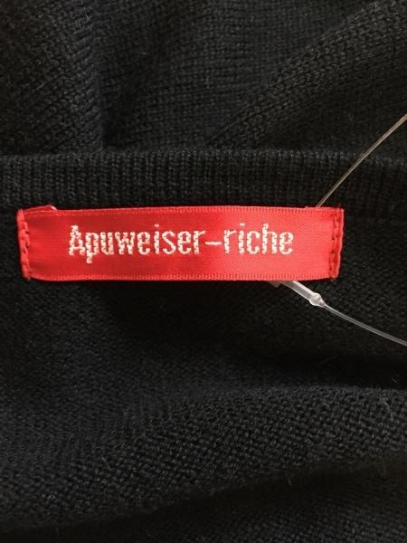 アプワイザーリッシェ アンサンブル サイズ2 M レディース美品  黒 4