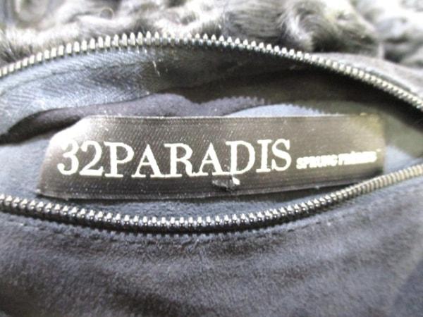 トラントゥドゥパラディプールスプラングフレールス コート サイズS 3